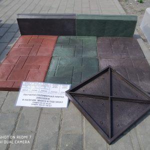 Плитка песчано-полимерная